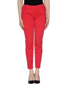 Повседневные брюки Blue les Copains 36864525JL