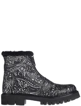 Ботинки Loriblu 87363