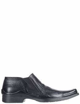 Ботинки Dino Bigioni 85312