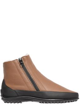 Ботинки Pakerson 83201