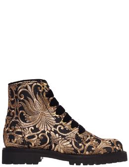Ботинки Sebastian 84024