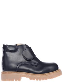 Ботинки Gallucci 84391