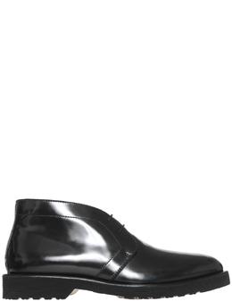 Ботинки Aldo Brue 81055
