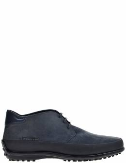Ботинки Pakerson 72061