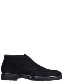 Ботинки Aldo Brue 67324