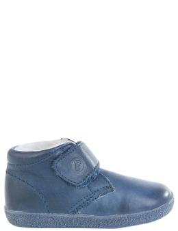 Ботинки Falcotto 49706