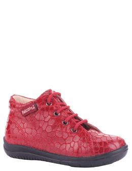 Детские ботинки Falcotto 45785