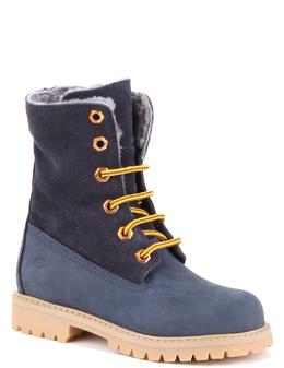Детские ботинки Gallucci 39799