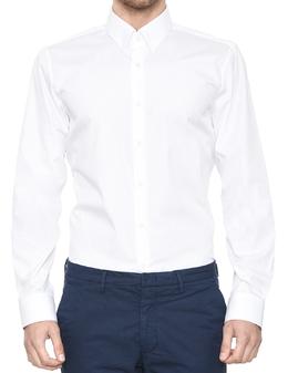 Рубашка Joop 92981