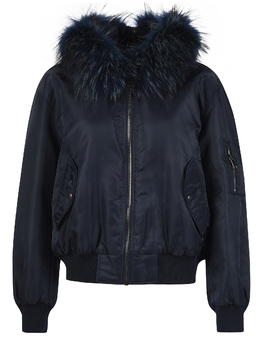 Куртка Forte Dei Marmi Couture 99283