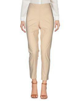 Повседневные брюки Blue les Copains 13241912FE