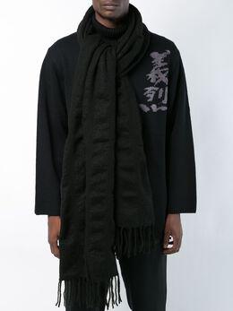 Yohji Yamamoto удлиненный шарф с бахромой HVL02166