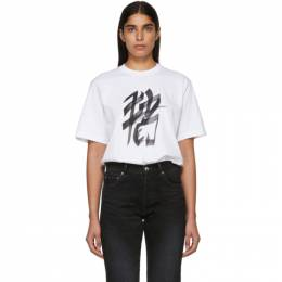 Vetements White Pig Chinese Zodiac T-Shirt USS197051