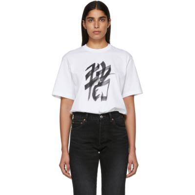 Vetements White Pig Chinese Zodiac T-Shirt USS197051 - 1