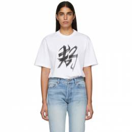 Vetements White Dog Chinese Zodiac T-Shirt USS197051