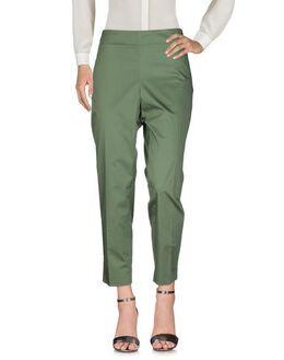 Повседневные брюки Blue les Copains 13281361DH