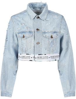 Куртка Forte Dei Marmi Couture 105951