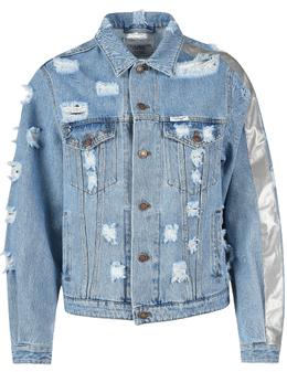 Куртка Forte Dei Marmi Couture 105936
