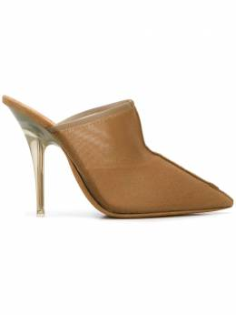 Yeezy pointed toe mules KW5253201