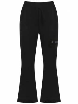 A La Garconne cropped flared trousers 2180651