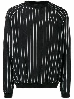 Haider Ackermann striped sweatshirt 3812452