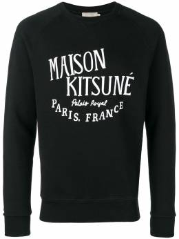 Maison Kitsune толстовка Palais Royal AM00300KM0001