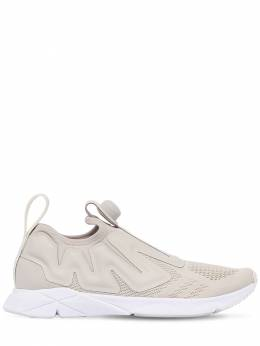"Кроссовки ""Reebok Pump Supreme"" В Сетку 66IWCU002-V0hJVEU1"