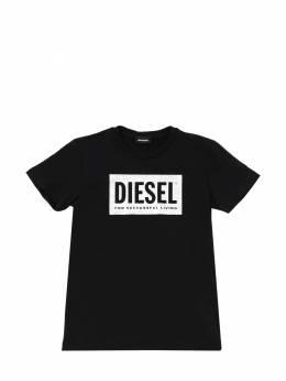 Футболка Из Хлопкового Джерси С Принтом Логотипа Diesel Kids 70IFI2013-SzkwMA2