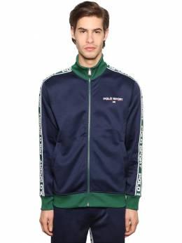 Свитшот На Молнии С Логотипом Polo Ralph Lauren 70I7Q4009-MDA00