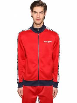 Свитшот На Молнии С Логотипом Polo Ralph Lauren 70I7Q4009-MDAz0