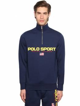 Свитшот Из Хлопка Polo Ralph Lauren 70I7Q4001-MDAz0
