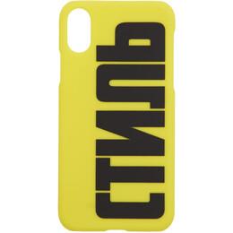 Heron Preston Yellow Style iPhone XS Case 192967F03200401GB