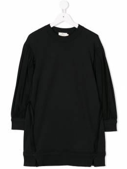 Andorine tulle sleeve sweater dress ADW1801A