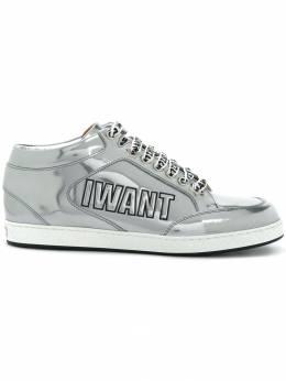 Jimmy Choo кроссовки 'Miami' MIAMIILO