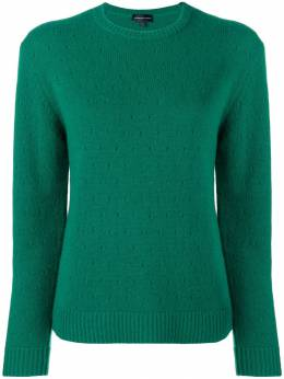 Cashmere In Love cashmere perforated pattern jumper OLYMPIA