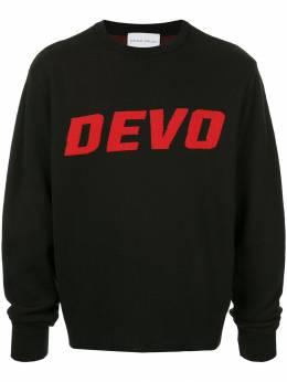 Strateas Carlucci трикотажный свитер 'Devo' SCWM1UMTLR001BR