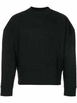 Cerruti 1881 укороченный свитер с логотипом C3868EI02038