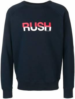 Ron Dorff толстовка 'Rush' 1806N