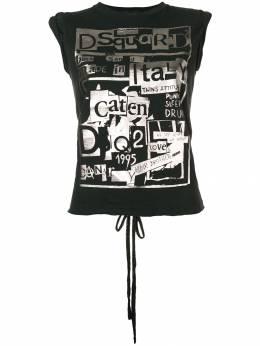 Dsquared2 футболка с логотипом на спине S75GC0983S22507