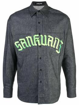 Sankuanz джинсовая рубашка с логотипом SKZ19SS0SL0101DBU