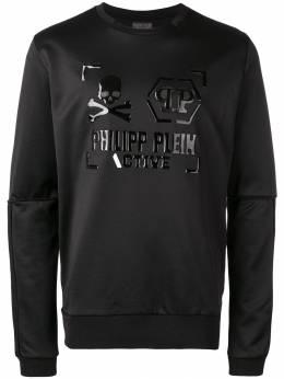 Philipp Plein свитер с логотипом S19CMJO0497PJO002N