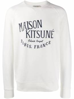 Maison Kitsune толстовка с логотипом AM00300KM0001