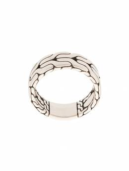 John Hardy Silver Classic Chain Band Ring RB99842