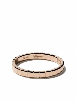 Chopard 18kt rose gold Ice Cube Pure ring 8277025196