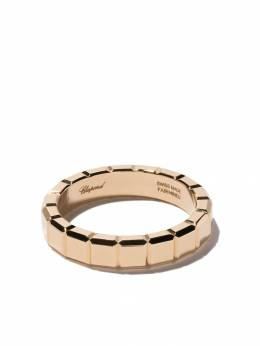 Chopard 18kt yellow gold Ice Cube ring 8298340007