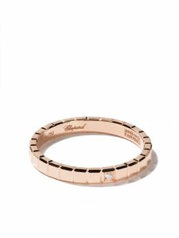Chopard 18kt rose gold Ice Cube Pure diamond ring 8277025226