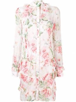 Philipp Plein платье-рубашка с цветочным принтом S20CWRG0935PTE031N
