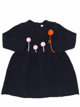 Трикотажное Платье Из Шерсти Il Gufo 70I8ZB020-NDkzMg2