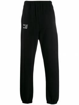 Ih Nom Uh Nit спортивные брюки с логотипом NUW19341009