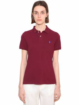 Поло Из Хлопка Polo Ralph Lauren 70IE50022-MDky0